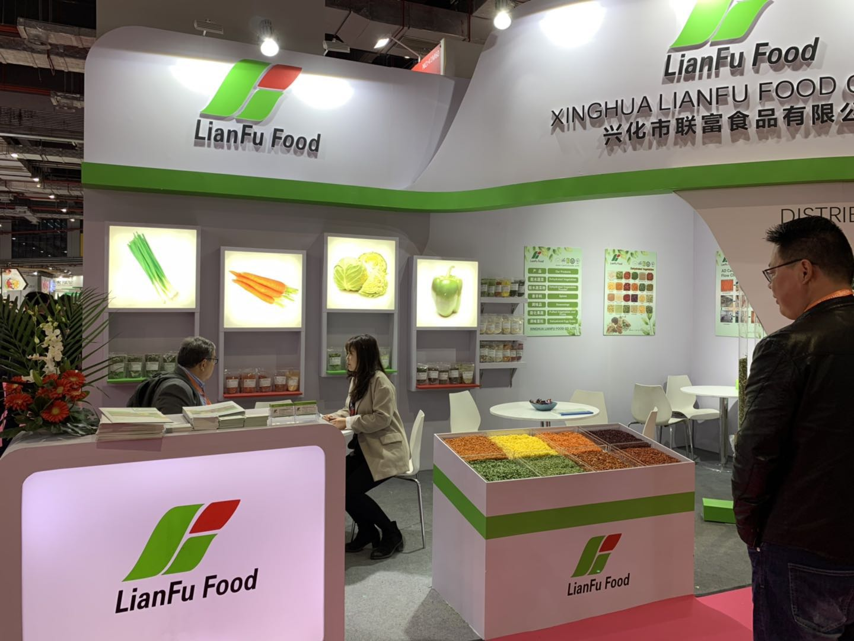 FIA in Shanghai 2018 XingHua Lianfu Food
