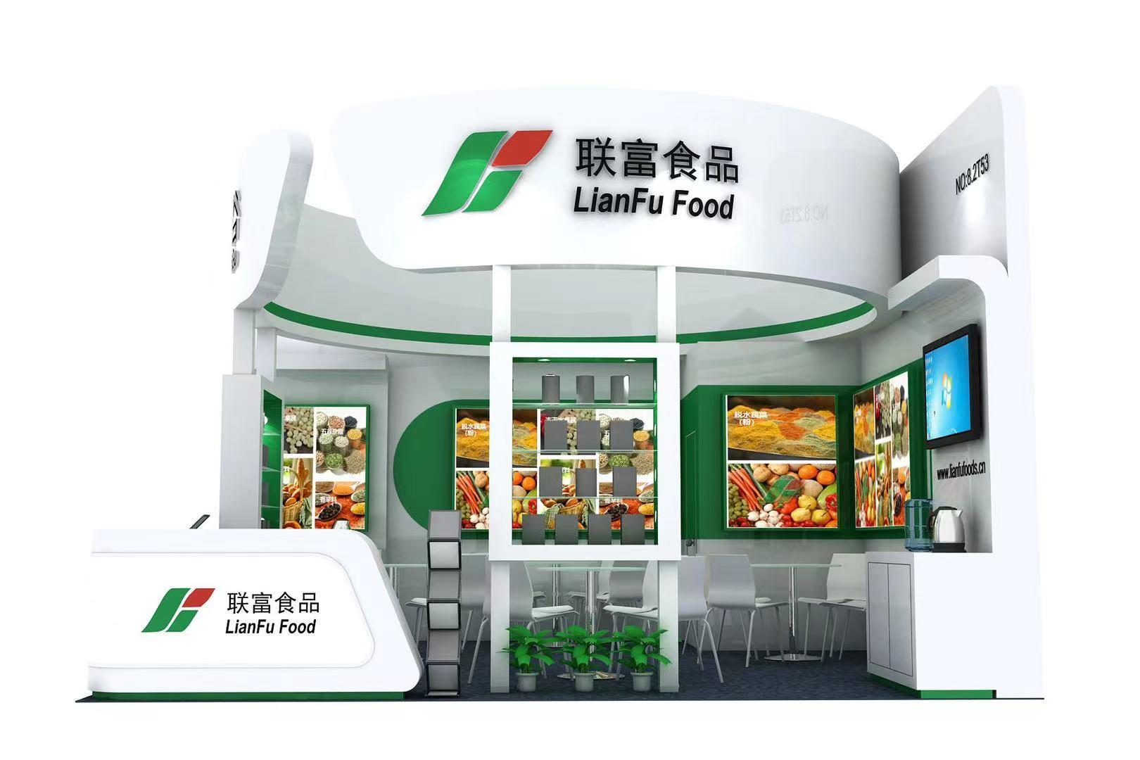 Xinghua Lianfu Food Booth 82T53